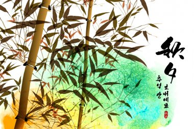 Bamboo Ink Painting for Korean Chuseok