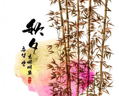 Bamboo Ink Painting for Korean Chuseok