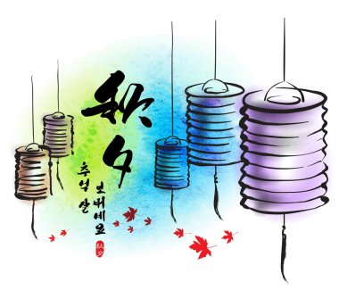 Paper Lanterns for Korean Chuseok