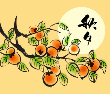 Persimmons for Korean Chuseok