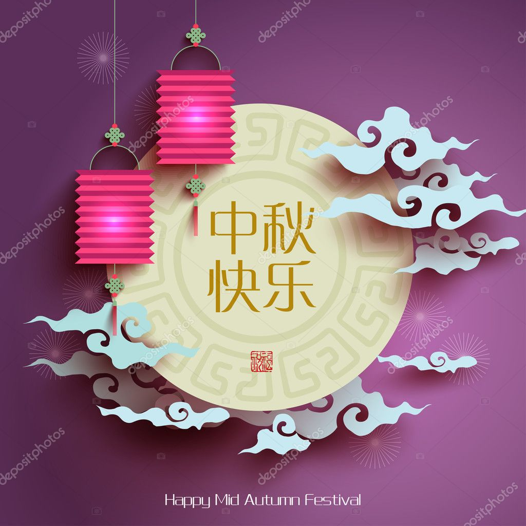 Design Elements of Mid Autumn Festival