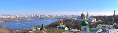 Panoramic view of Kyiv