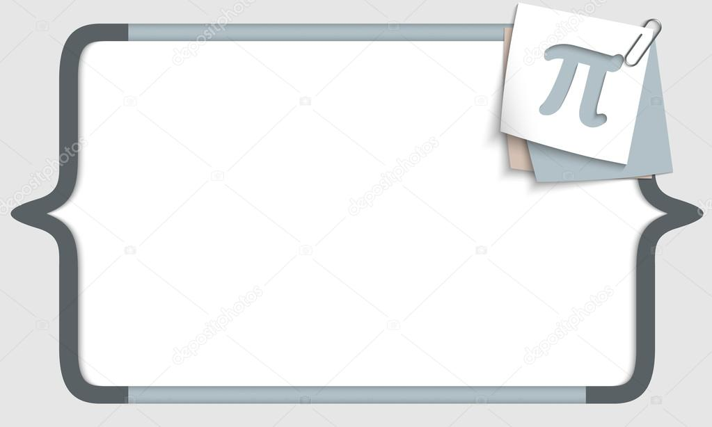 Vector Frame Voor Elke Tekst Met Vierkante Haken En Pi Teken