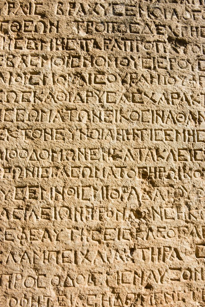 history of greek writing History of greek this article has multiple issues please help improve it or discuss these issues on the talk page the first known script for writing greek was the linear b syllabary, used for the archaic mycenaean dialect linear b was not deciphered until 1953.