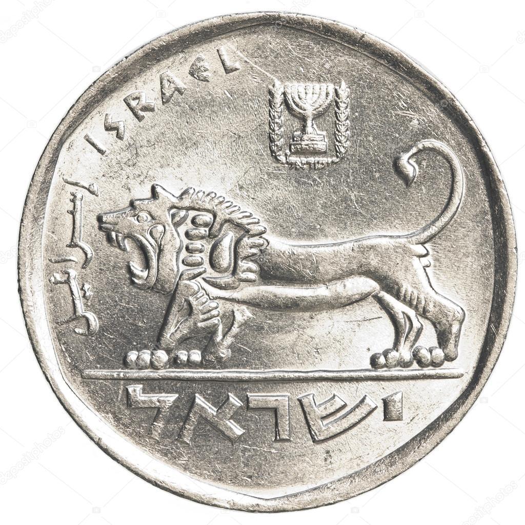 5 Israelische Alte Lira Münze Stockfoto Asafeliason 23821941