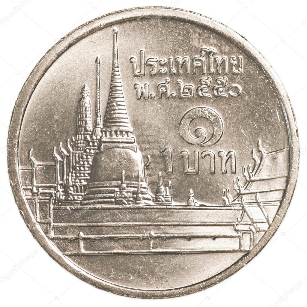 1 Thai Baht Münze Stockfoto Asafeliason 40451447