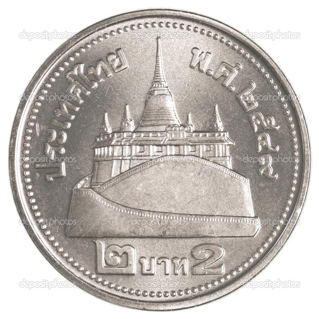 2 Thai Baht Münze Stockfoto Asafeliason 40451475