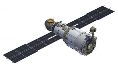 International Space Station. Module
