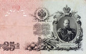 Alexander iii imperor av Ryssland porträtt på sedel