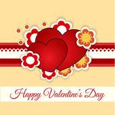 vektorové přání srdce pro Valentýna.