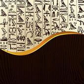 Ukázka Egyptě hieroglyfy - vektorové ilustrace
