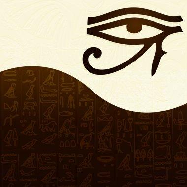 Eye, egyptian sign, hieroglyphic stock vector