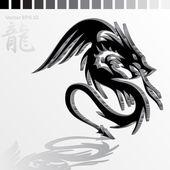 Illustration des schwarzen Drachen