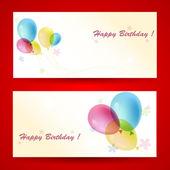 Birthday greeting cards, vector  illustration