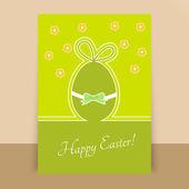 Velikonoční vajíčko cedulkou. vektorové ilustrace