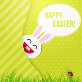Paper easter egg card. Vector illustration
