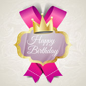 Illustration for happy birthday card. Vector image