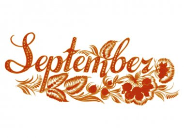 September the name of the month