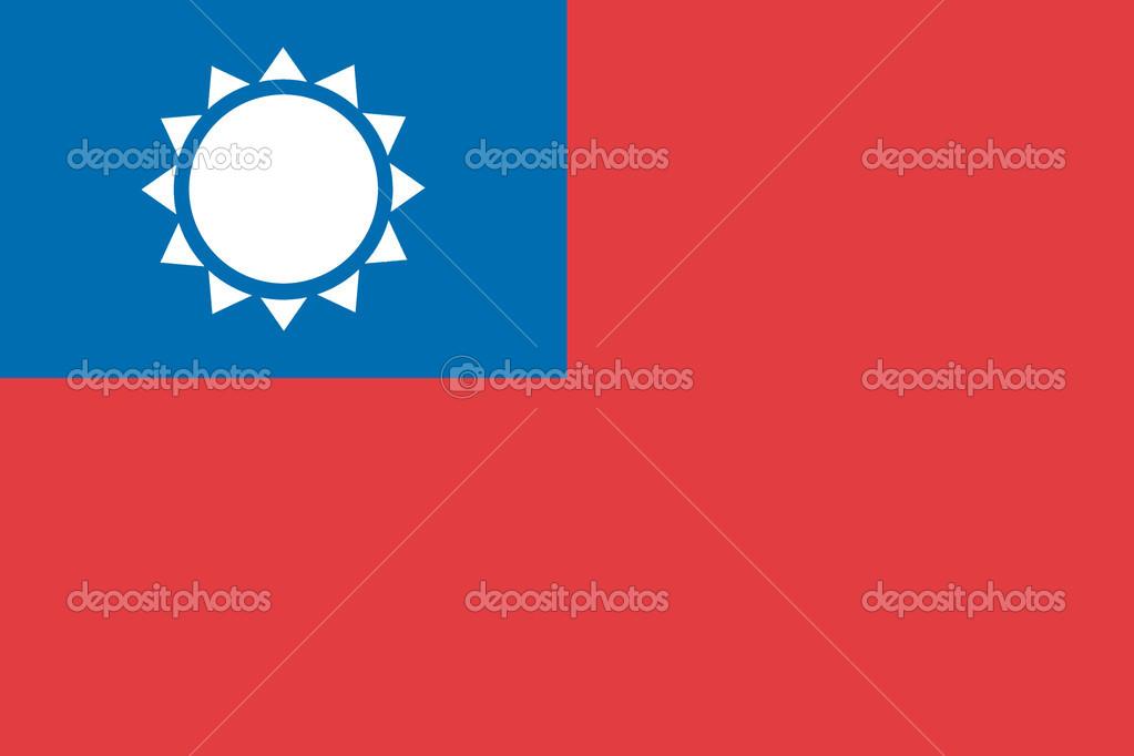 Republic of China flag — Stock Photo © PeterEtchells #23583679