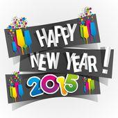 Fotografie Frohes neues Jahr 2015-Grußkarte