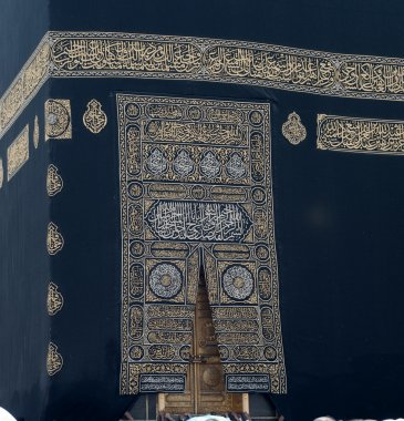 Close up of cloth and golden door of Kaaba in Makkah, Saudi Arab