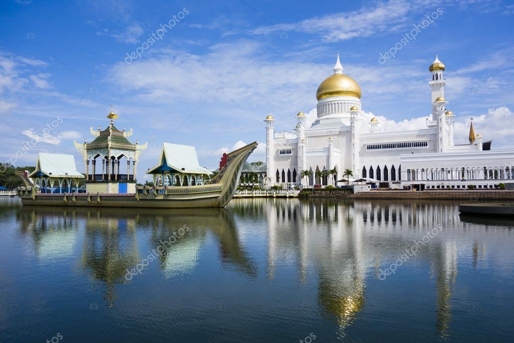 brunéi #hashtag
