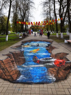 YAROSLAVL, RUSSIA-MAY 8. illustration of an air battle of the Se