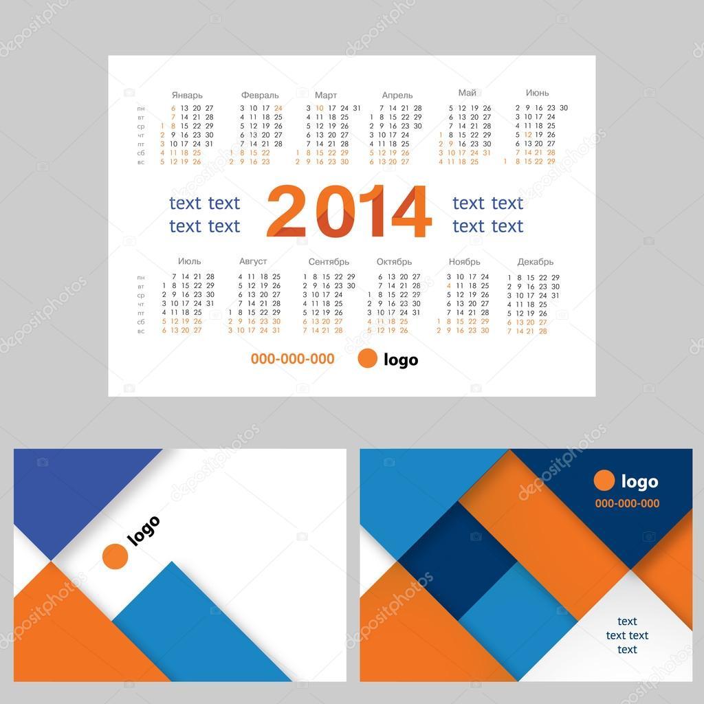 Vector abstract pocket calendar, design template for 2014 — Stock ...
