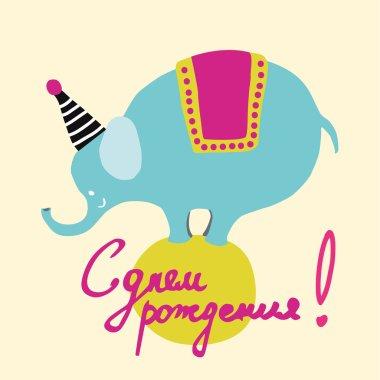 Cute happy birthday card with elephant.