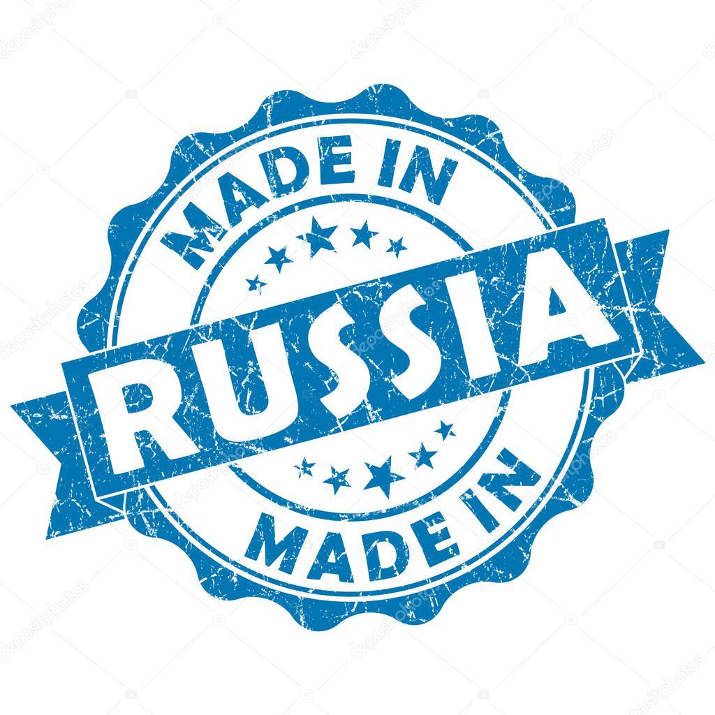 Штамп россии картинки
