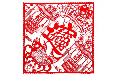 Chinese paper-cut - good luck! Fish, blessing, longevity, Po