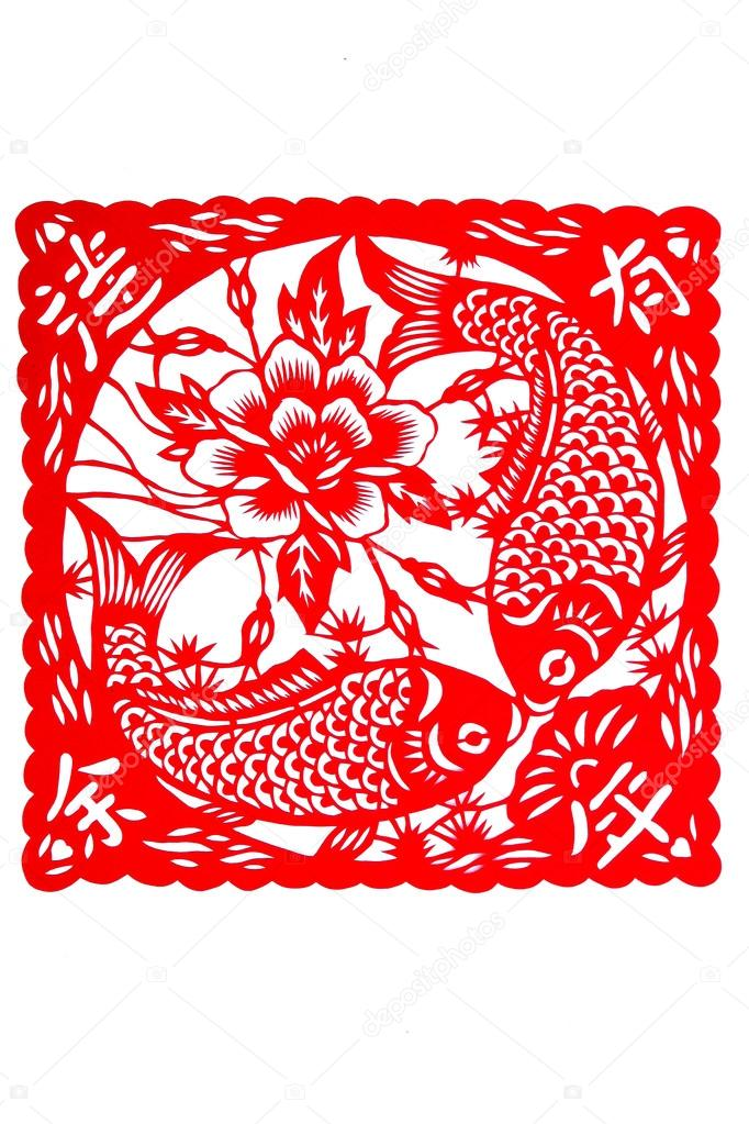 Chinese paper-cut - fish, fish, fish, every year more than