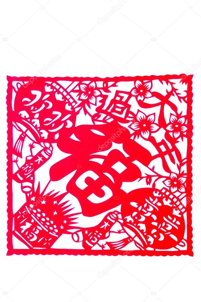 Chinese paper-cut - in the middle of the word blessing, joy celebration!