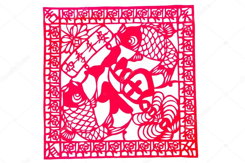Chinese paper-cut - Pisces hold blessing, Four Seasons peace, more than happiness