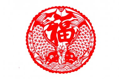 Chinese paper-cut - Pisces hold blessing