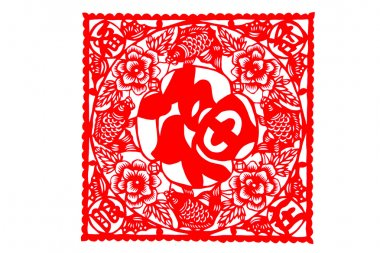 Art of the traditional Chinese folk art, it has a long history, enduring, is a treasure of Chinese folk art has become a treasure trove of world art collection. Those funky, interesting art form, has a unique artistic charm. stock vector