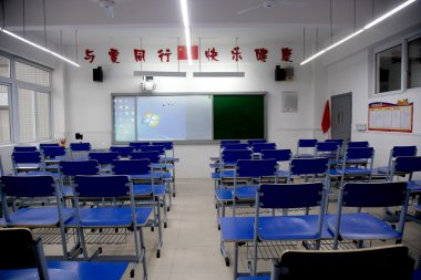 Bishan County North Elementary School classroom voice