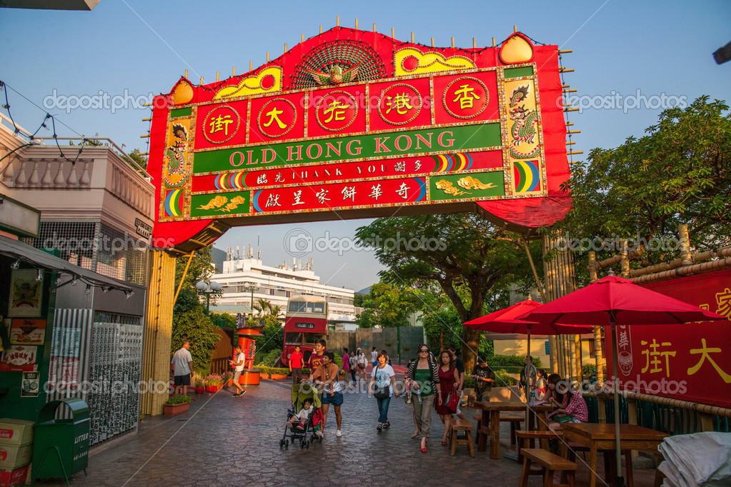 香港海洋公园旧街 — 图库社论照片 © jingaiping #34154109