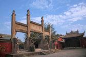 Fotografia città di Leshan, sichuan qianwei ling xing cancello shihfang qianwei confuciana tempio