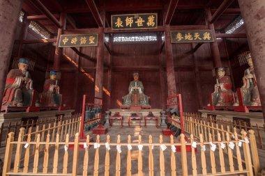 Fushun Fushun County, Sichuan Province Dacheng Hall statue of Confucius Temple