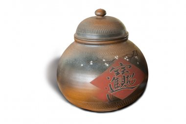 Bao tea pot