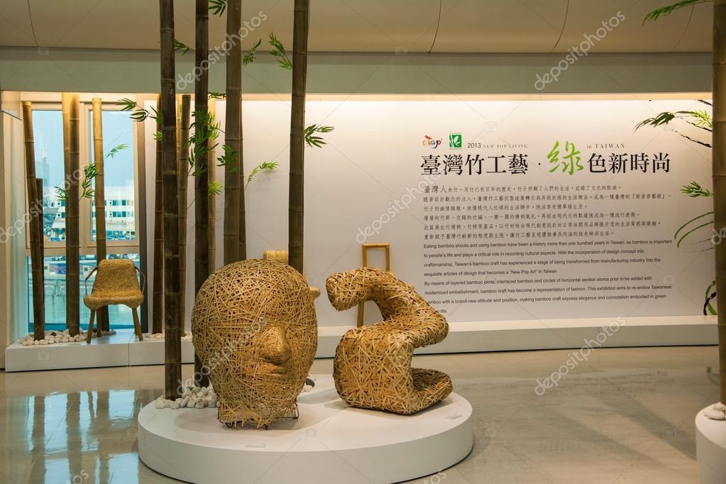 Taiwan Taoyuan International Airport Terminal show