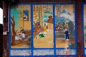 kresba na zdi po folklórní příběh anyue okres, provincie sichuan, Páv Jeskynní chrám postavený na kopci v qing dynastie Páv chrám