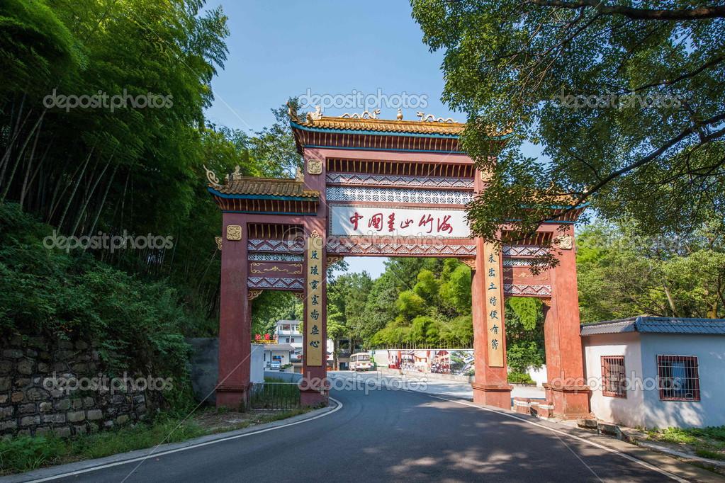Yongchuan Chongqing