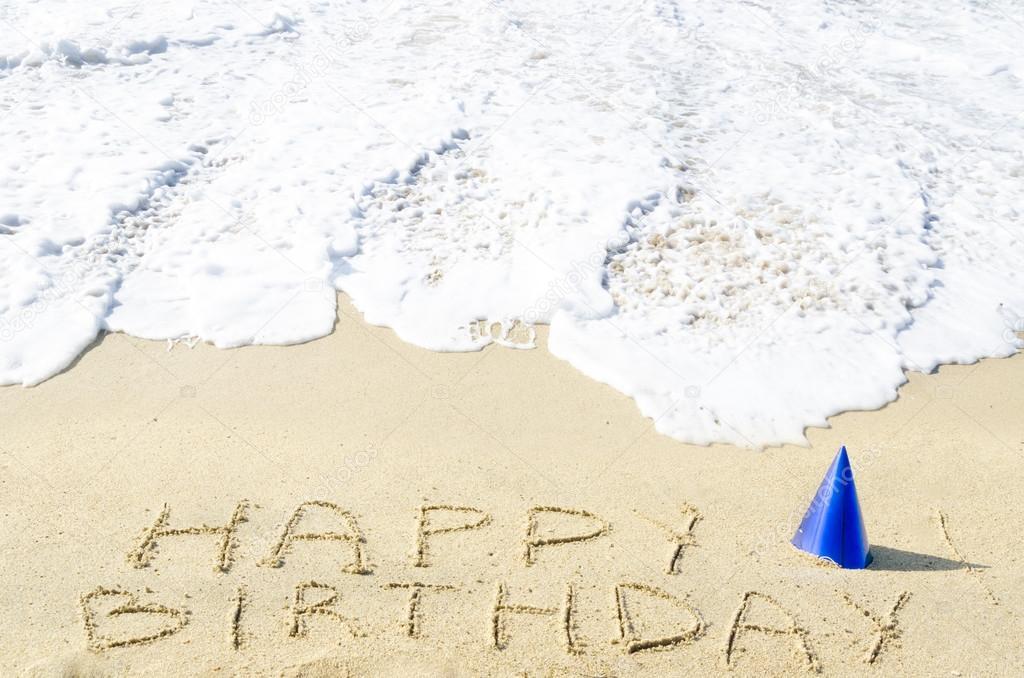 Картинка с днем рождения пляж, для дяди