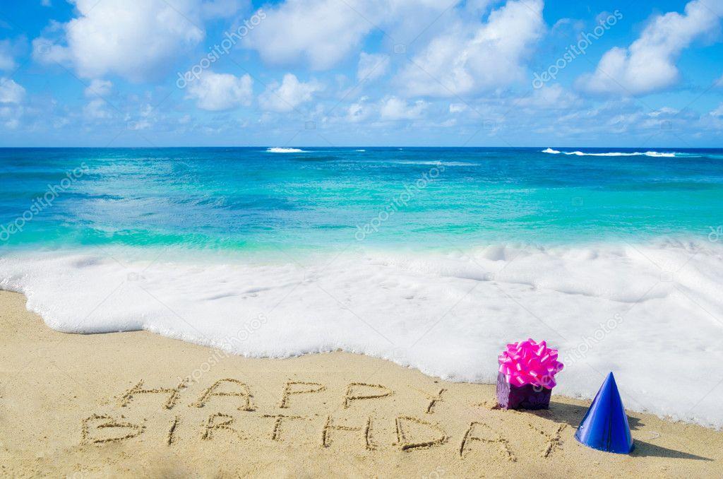 Крещением, открытка на день рождения без текста с пальмами