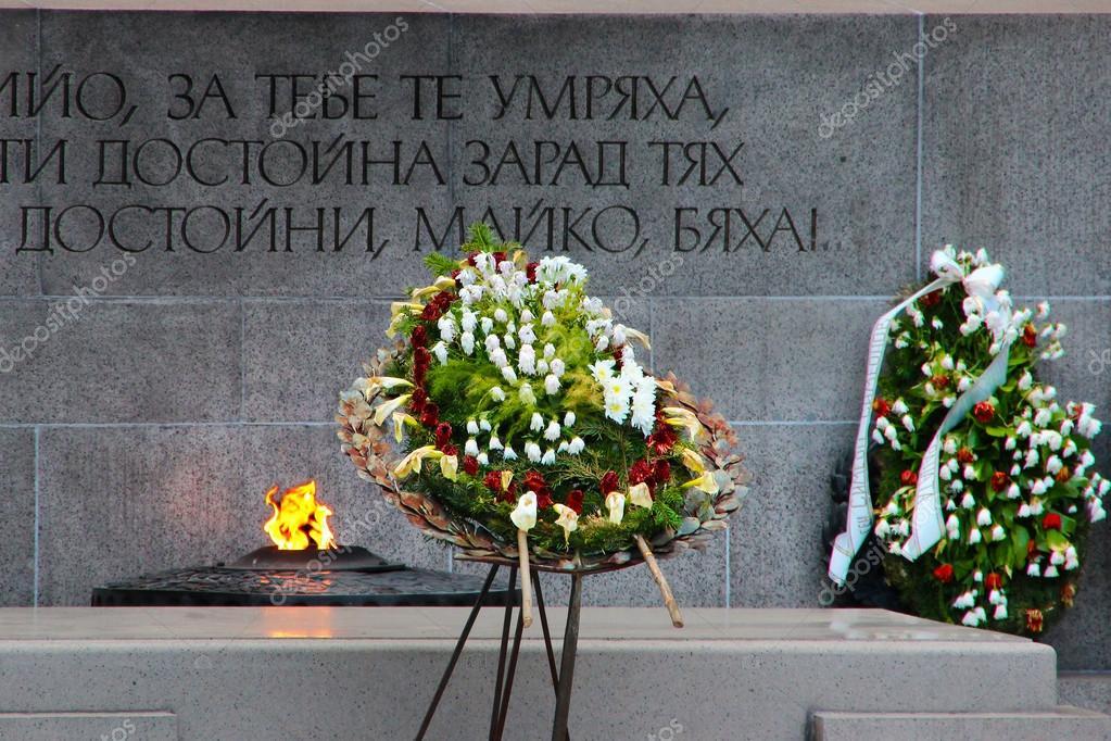 ein Denkmal für den unbekannten Soldaten in sofia — Stockfoto ...