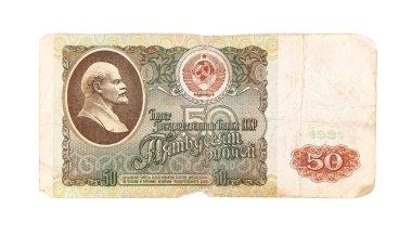 Russian bill of 50 rubles.