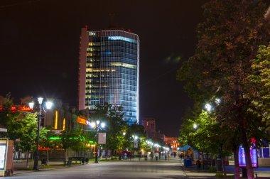 The city of Chelyabinsk, Russia