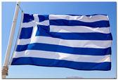 řecké státní vlajka